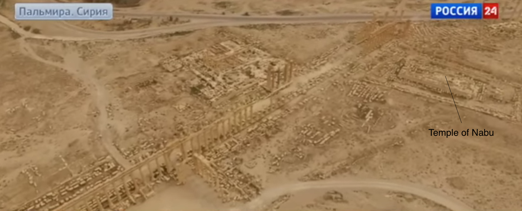 Figure 54. Drone footage of Temple of Nabu (facing northeast, far right) (Russia 24; March 25; 2016)